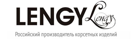 Торговая марка LENGY оптом по цене производителя